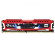 Reeinno 创久 DDR4 2400 8G 台式机内存 *2件386元包邮(合193元/件)