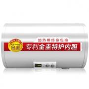 23日0点:双驱速热不等待 A.O.SMITH DR60 电热水器 60L 2058元包邮,支持节能补贴¥2058