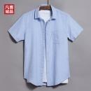 Vancl 凡客诚品 1093821 男士麻棉短袖衬衫 74元包邮¥74