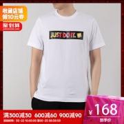 Nike 宽松休闲运动T恤 BQ0170 白 下单价158 7折优惠¥168