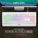 inphic 英菲克 V880 有线背光键盘 104键 黑色 39元包邮(需用券)¥39