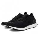 adidas 阿迪达斯 UltraBOOST Uncaged 男士跑鞋434元包邮(需35元定金)