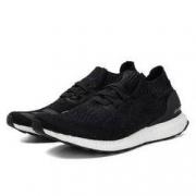adidas 阿迪达斯 UltraBOOST Uncaged 男士跑鞋