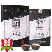 中国黑茶老字号 白沙溪 一级天茯茶 安化黑茶 1000g 200元包邮 同款京东330元