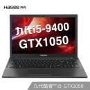 Hasee 神舟 战神 K670E-G6H5 15.6个英寸游戏本(i5-9400、8GB、256GB+1TB、GTX 1050) 4498元包邮¥4498