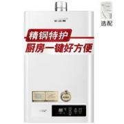 A.O.SMITH 史密斯 JSQ26-VDA1 13升 燃气热水器 (天然气) 2998元包邮(满减)