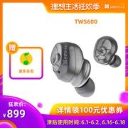 1日0点、历史低价:Hifiman 头领科技 TWS600 真无线蓝牙耳机 899元包邮(需用券)