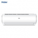 Haier海尔劲铂KFR-35GW/03DIB81A1.5匹变频冷暖壁挂式空调2999元包邮(下单立减)