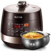 SUPOR 苏泊尔 SY-50YC9001Q 5L 电压力锅288元包邮