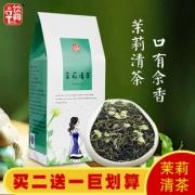 饮典 茉莉花茶浓香型 40g 6.8元包邮