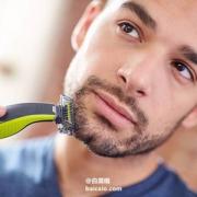 Philips 飞利浦 OneBlade QP2520/30 剃须修剪造型刮胡刀 Prime会员免费直邮含税