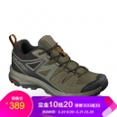 SALOMON 萨洛蒙 X RADIANT 404877 男款户外徒步鞋 *2件 608元包邮(合304元/件)¥608