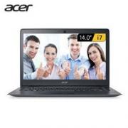 Acer 宏碁 墨舞 X349 14英寸轻薄笔记本(i7-7500U 8G 256G PCIe) 4998元包邮4998元包邮
