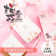 M&G 晨光 樱花拉链本套装84元包邮(需用券)