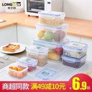 LONGSTAR 龙士达 LK-2000 食品保鲜盒 300ml  券后3.9元包邮