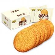 麦兆 猴头菇饼干独立包装 500g