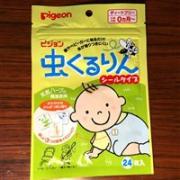 Pigeon贝亲婴童驱蚊贴宝宝香茅精油防蚊贴24枚