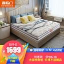SLEEMON 喜临门 时光 天丝面料软硬两用床垫 1698元包邮¥1698