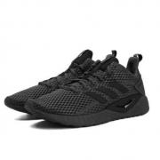 1日0点: adidas 阿迪达斯 QUESTAR CLIMACOOLQUESTAR 男款跑鞋