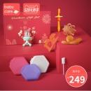 BabyCare 宝宝牙胶礼盒 249元¥249