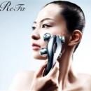 ReFa 4 Carat 铂金四轮 瘦脸瘦身紧致 滚轮美容仪 按摩仪降到新低18582日元(约¥1166)