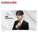 KONKA 康佳 E75U 75英寸 4K 液晶电视 5382元包邮(需用券)¥5382