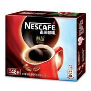 Nestle 雀巢 醇品 速溶 黑咖啡 无蔗糖 冲调饮品 盒装(48包*1.8克) *2件 55.2元(2件7.5折,合27.6元/件)