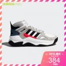 adidas 阿迪达斯 STREETSPIRIT 男子休闲鞋 384元包邮¥384