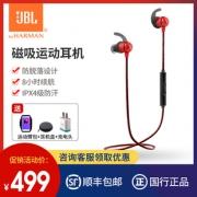 JBL T280BT 无线蓝牙运动耳机 349元包邮(需用券)¥349