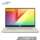 ASUS 华硕 灵耀S 2代 14.0英寸轻薄本 (i5-8265U、8GB、512GB、MX150 2G)独显 4999元包邮4999元包邮