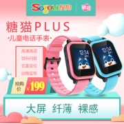 teemo 搜狗糖猫 Plus 儿童电话手表 169元