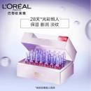 L'OREAL PARIS 欧莱雅 复颜玻尿酸浓缩安瓶精华液1.5ml*28支+凑单品 送面膜5片306元包邮(下单立减)