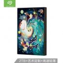 SEAGATE 希捷 Backup Plus 铭系列 2.5英寸 移动硬盘 2TB 锦鲤水乡 569元包邮(需10元定金)¥569