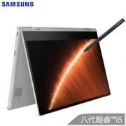 SAMSUNG 三星 星曜Pen13.3英寸金属超轻薄二合一笔记本电脑 7999元包邮