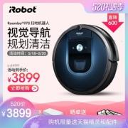iRobot 艾罗伯特 Roomba 970 扫地机器人 3699元包邮(需用券)