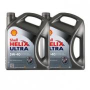 Shell 壳牌 Helix Ultra 超凡灰喜力 全合成机油 5W-40 SN 4L 2瓶装278元(合139元/件)