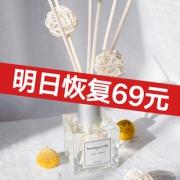 HOMEGUARDS 家园卫士 香薰精油套装 50ml 20种味道可选 5.9元包邮(需用券)¥6