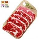 小牛凯西 澳洲原肉整切牛排套餐10片1300g 加送牛排夹、意面史低148元包邮(需领券)