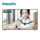 PHILIPS 飞利浦 75PUF6393/T3 75英寸 4K液晶电视 6999元包邮(需用券)¥6999