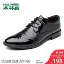 MULINSEN 木林森 77053002 男士商务正装鞋 168元包邮(需用券)¥168
