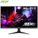 acer 宏碁 暗影骑士 VG270 P 27英寸 IPS电竞显示器 1699元包邮1699元包邮