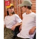 SANFU三福 398639 男女同款短袖T恤 多色29元包邮(需用券)