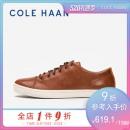 Cole Haan低帮鞋运动时尚系带头层牛皮低帮休闲鞋男板鞋C22687  券后619.1元¥699