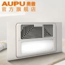 AUPU 奥普 6122B 集成吊顶风暖浴霸 799元包邮(需用券)799元包邮(需用券)