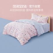 淘宝心选 梦乐园系列 全棉印花四件套1.5/1.8米床 159.9元包邮(需用券)