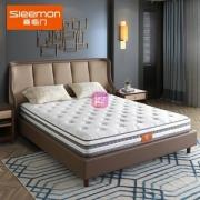 Sleemon 喜临门 光年 乳胶椰棕弹簧床垫 1.8*2米