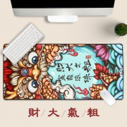 JANE WYATT 简·悦 中国风 锁边鼠标垫 300*3mm圆形 8.8元包邮(需用券)