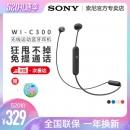 Sony/索尼 WI-C300 入耳颈挂式无线蓝牙耳机 359到手¥319