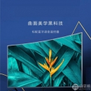MI 小米 L55M5-AQ 小米电视4S 55英寸曲面平板电视2599元包邮(下单立减)