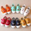 lalazhu 拉拉猪 春秋儿童帆布鞋小白鞋14.5元包邮(1件5折)